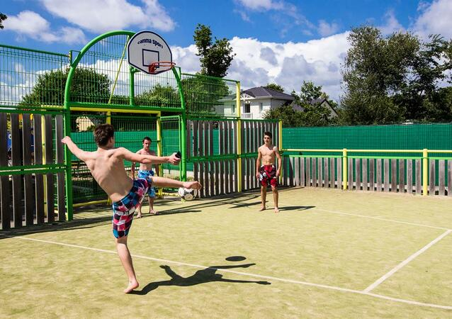 Camping Les Forges***